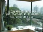 北京安邦智能隐形防护科技有限公司