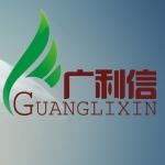 深圳广利信塑胶材料有限公司