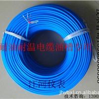 【厂家销售】耐油耐温缆价格,【江河仪表】品质领先,更可靠
