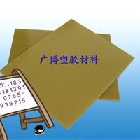 板批发;板样板图片;进口PAI材料价格