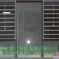 北京妙日科技发展有限公司