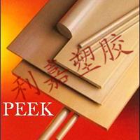 ��Ӧ���PEEK��|����PEEK��