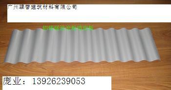 供应广东广州 铝镁锰大小波浪板