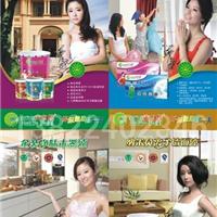 供应明星代言品牌涂料大自然乳胶漆代理