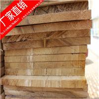 厂家供应辐射松 辐射松口料 木方加工