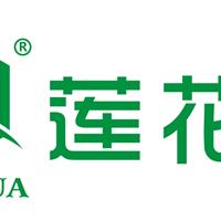 广东省中山市三彩化工有限公司