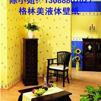 供应深圳液体壁纸装饰装修  深圳背景墙装饰
