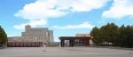 安平县中衡建筑装饰材料有限公司