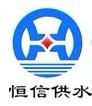 长沙中信泵业制造有限公司