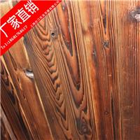供应碳化木批发-碳化木板材-碳化木价格