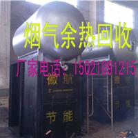 10吨锅炉余热回收