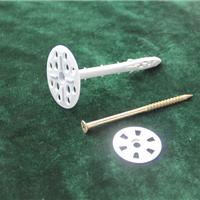 供应钢丝网专用保温钉