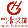 重庆市川豪装饰建材有限公司