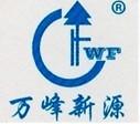 北京万峰新绿建材经营部
