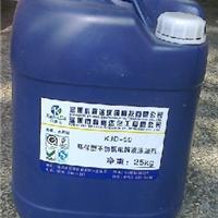 供应深圳东莞不锈钢电解抛光液配方、光亮剂