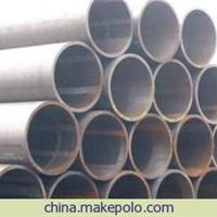 供应48*14无缝管|钢材价格|钢管现货