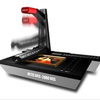供应 超高精度大平台扫描仪