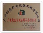 广东最受欢迎涂料设备供应商