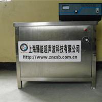 单槽超声波自动清洗机