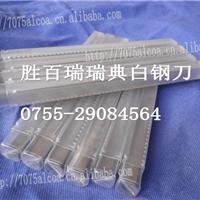 ASSAB 17钴白钢车刀,进口耐磨白钢刀硬度