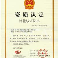 深圳消防电气检测首选广州市惠晟检测技术服务有限公司