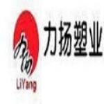 山东力扬塑业有限公司北京办事处