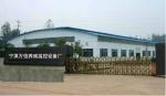 万信养殖温控设备制造厂