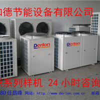 广州市如德节能设备有限公司