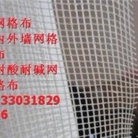供应玻璃纤维嵌缝带