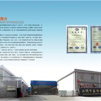 江阴市鑫恒翔铝型材有限公司
