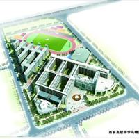 今日深圳房屋检测动态