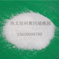 汉中化工厂用聚丙烯酰胺分为哪几种