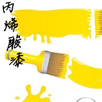 供应非转化型丙烯酸聚氨酯清漆