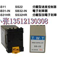 供应东炜庭调速器、US52调速器、