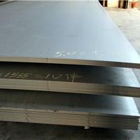 热轧不锈钢板
