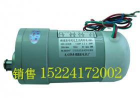 HDZ-22403C隔离开关储能电机