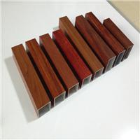 铝方管丨白色铝方管丨木纹铝方管