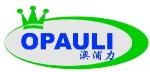 广州澳浦力泳池环保设备有限公司