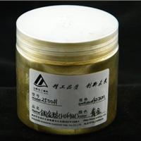 供应德国爱卡铜金粉