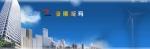 北京普瑞斯玛电气技术有限公司西安办事处