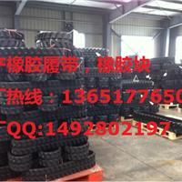 上海固特橡胶履带有限公司
