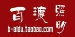 刘文江(个体经营)