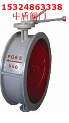 DMF型双连杆手电动密闭阀门DN600