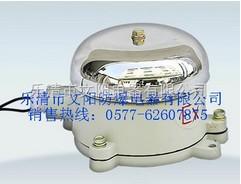 BDL系列防爆电铃(IIB IIC)防爆电铃厂家