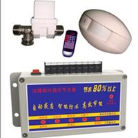 沟槽厕所节水感应器