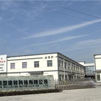 嘉兴奥博斯新型材料有限公司