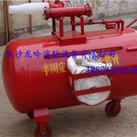 供应湖南 PY300L 移动式泡沫灭火装置