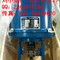 ZDLP-16C DN100电动调节阀 ZDLM-16K