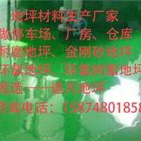 湘潭耐磨地坪材料批发,迪凡