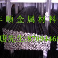 供应广州SKD11圆棒